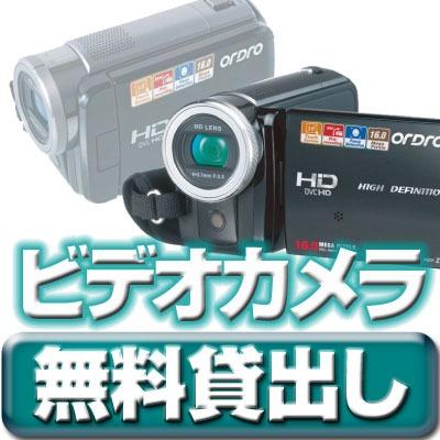 葛飾区にある金町カフェスタジオではビデオカメラ無料貸出ししています
